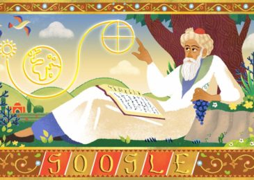 Omar Khayyam: Google Doodle celebrates Persian Mathematician and Astronomy Ingenuous's 971th Birthday