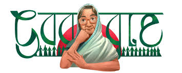 Sufia Kamal: Google Doodle Celebrates Bengali Poet and Political Activist's 108th Birthday