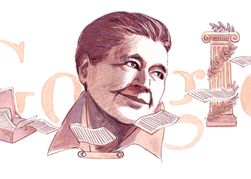 Marguerite Yourcenar's : Google Doodle Celebrates The 117th Birthday