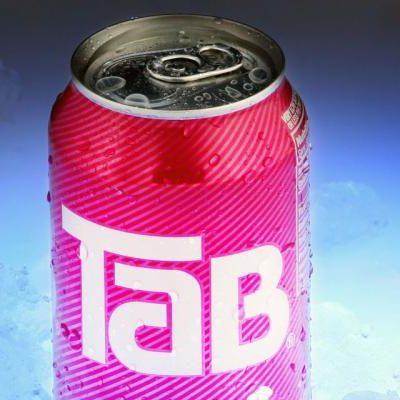 Coca-Cola will close the iconic diet soda Tab.